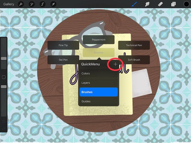 make a new QuickMenu folder